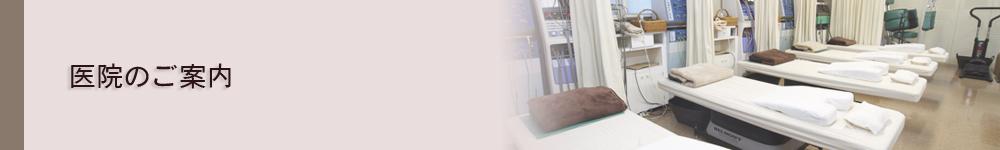 坂田鍼灸接骨院のイメージ